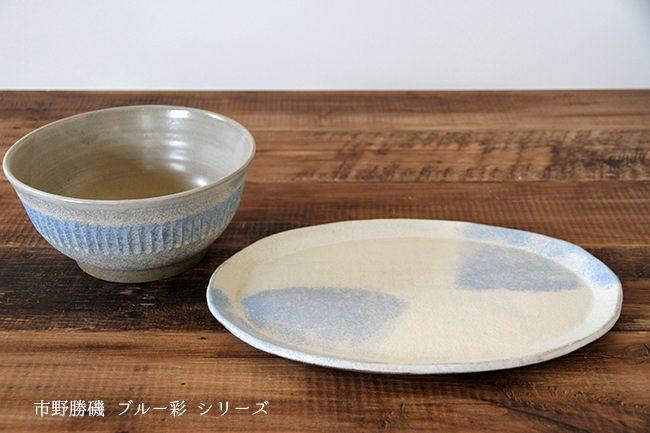 katsuki_bluesai