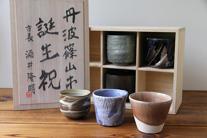 chy-tanba-sasayama-6cup