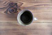 sns-mug-s-brown
