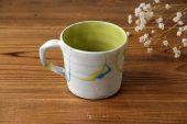 tnb-mug-s-yellow-ab