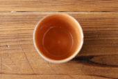 tnb-yunomi-orange
