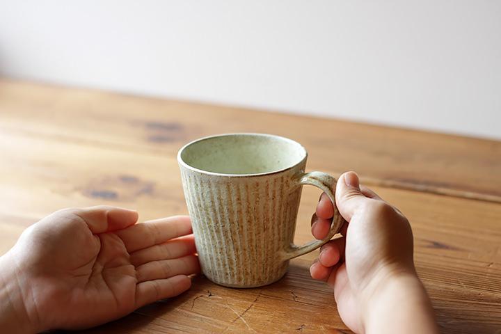 tns-mug-ayellow